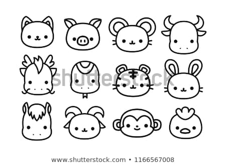 Kawaii zodiac symboles cute mois japonais Photo stock © sahua
