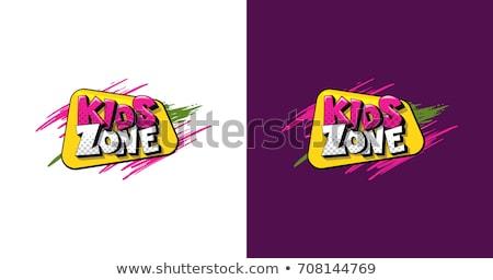 ジョイスティック · ゲーム · ブランド · 会社 · テンプレート · ロゴ - ストックフォト © sdcrea