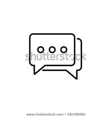 Szövegbuborék szöveg seo kék barna üzlet Stock fotó © AndreyPopov
