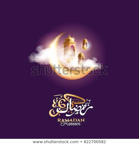 Foto stock: Ramadan · belo · saudação · enforcamento · lâmpadas · feliz