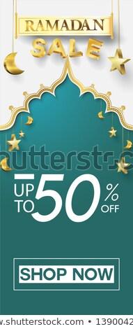Luxus stílus ramadán függőleges bannerek boldog Stock fotó © SArts