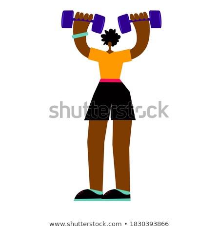 csinos · afro · nő · testmozgás · súlyzók · görbület - stock fotó © nyul