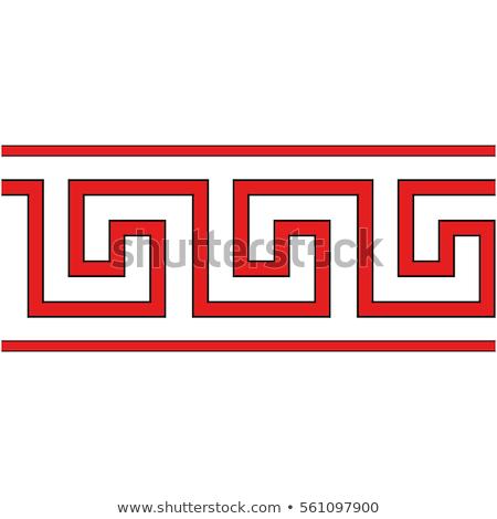 Set griechisch geometrischen Grenzen Sammlung antiken Stock foto © ElaK