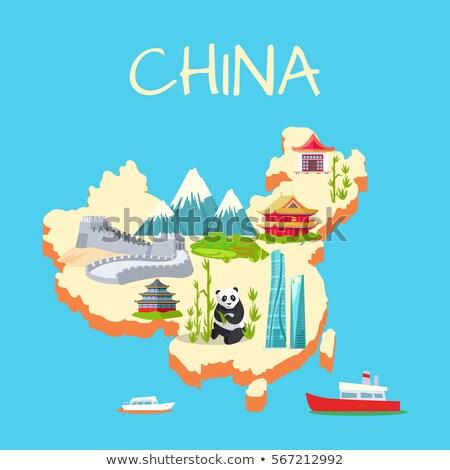 Çin geleneksel elemanları işaretleri mavi panda Stok fotoğraf © robuart