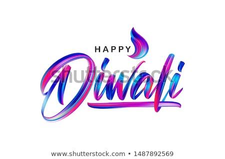 Zdjęcia stock: Happy Diwali Beautiful Watercolor Festival Card Design