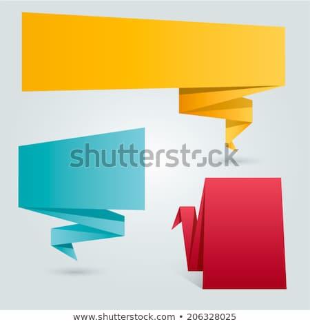ベクトル · 赤 · 紙 · 折り紙 · リボン · ブックマーク - ストックフォト © orson