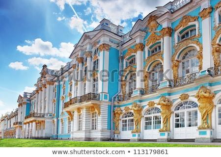 宮殿 · 町 · 空 · 家 · 自然 · 夏 - ストックフォト © roka