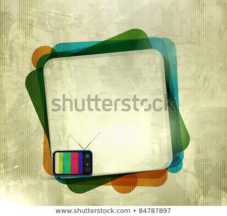 アンテナ グランジ 背景 芸術 産業 シルエット ストックフォト © Myvector