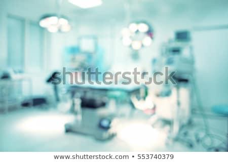 Kortárs műtő technológia szoba monitor gyógyszer Stock fotó © amok