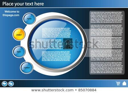 Donkere creatieve inloggen vorm sjabloon ontwerp Stockfoto © SArts