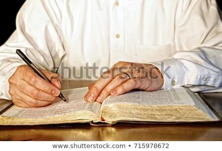 изучения · святой · Библии · будильник · очки · кофе - Сток-фото © lincolnrogers