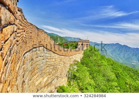 Mutianyu Great Wall Mountain Ridge Near Beijing Stock photo © Qingwa