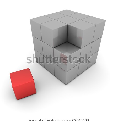 Assembled 3x3 cube Stock photo © icefront