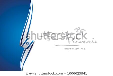 Israël pavillon ruban isolé symbole Photo stock © popaukropa