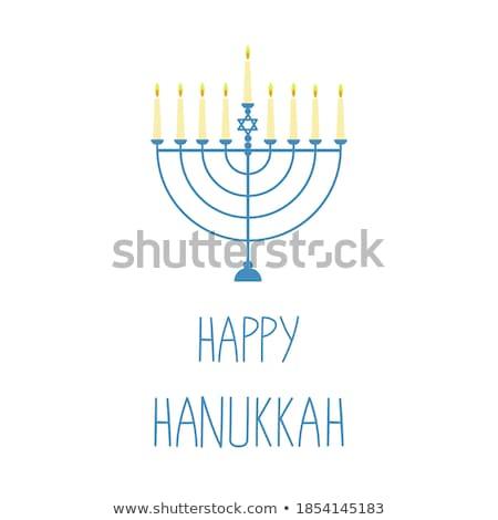 Сток-фото: Happy Hanukkah Card Template With Light And Stars