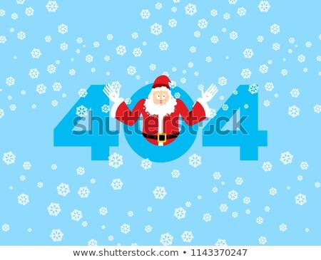 Fout 404 kerstman verrassing pagina niet Stockfoto © popaukropa