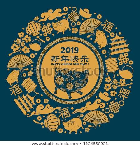 Ano novo chinês porco azul cartão ouro porco Foto stock © cienpies