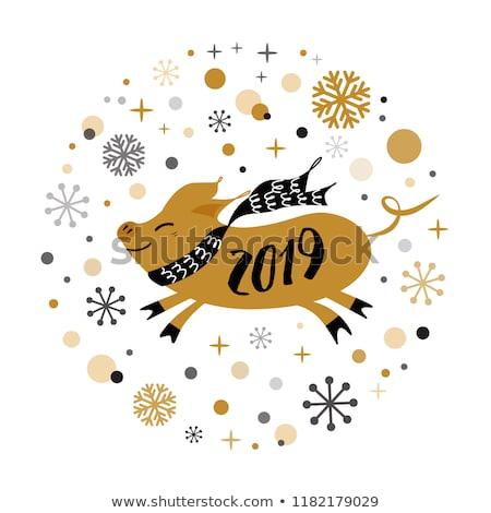 Vidám karácsony vektor fehér szöveg lucfenyő Stock fotó © robuart