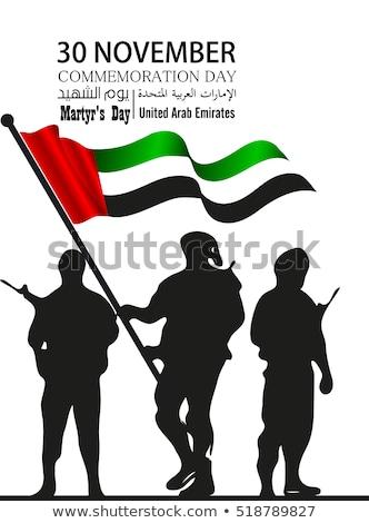 Feliz día Emiratos Árabes Unidos felicitación banner bandera Foto stock © MarySan