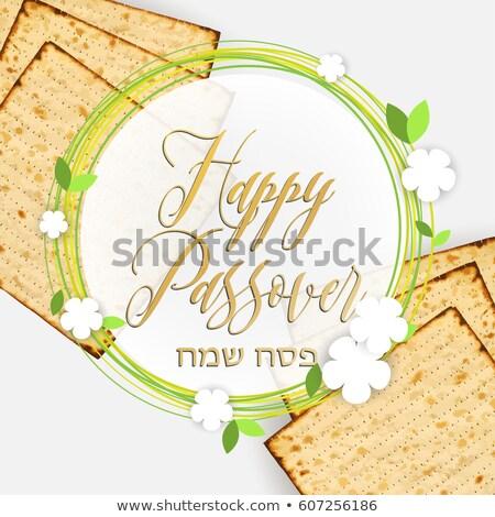 Main Pâque juive haut vue illustration mains Photo stock © lenm