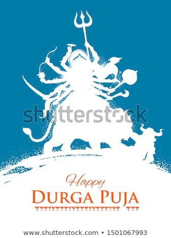 Goddess Durga in Happy Durga Puja Subh Navratri Indian religious header banner background Stock photo © vectomart