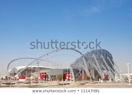 The Aspire Sports Stadium, Doha, Qatar stock photo © SophieJames