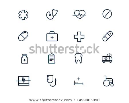 Ambulance Blue Vector Icon Design Stock photo © rizwanali3d