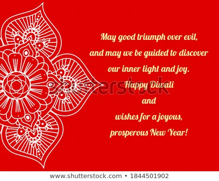 happy diwali wishes greeting flyer template design Stock photo © SArts