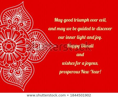 Fericit diwali salut Flyer sablon Imagine de stoc © SArts