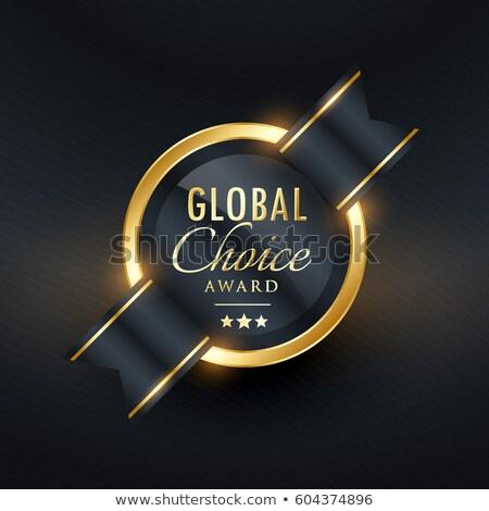 グローバル · 成功 · 賞 · シルク · 青 · リボン - ストックフォト © sarts