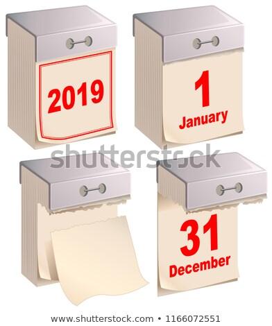 2019 set new and old tear off calendar January 1 December 31 Stock photo © orensila