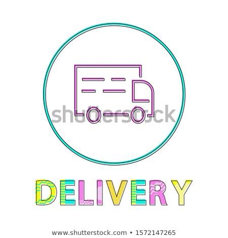 Minimalistyczne kolor stanie ikona stylu mały Zdjęcia stock © robuart