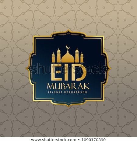 eid mubarak premium golden greeting design Stock photo © SArts