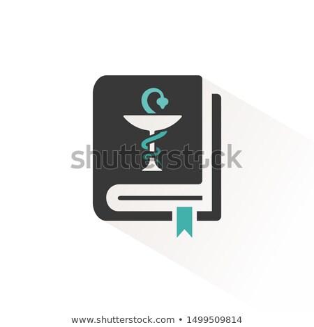 vademecum guidebook icon with beige shade pharmacy vector illustration stock photo © imaagio
