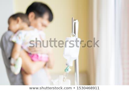 Padre malati bambino daddy figlio Foto d'archivio © robuart