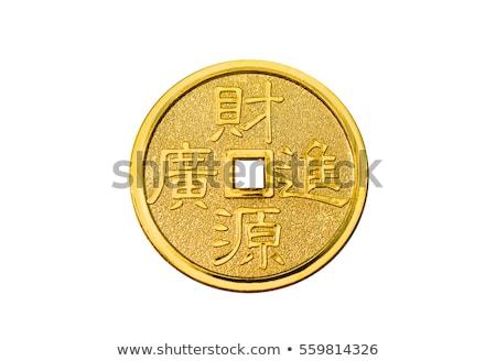 yen · gouden · munten · business · geld · succes - stockfoto © baur
