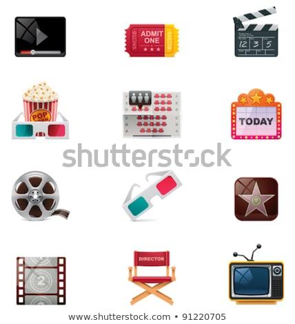 filme ·  · tecnologia · frame · arte - foto stock © tashatuvango