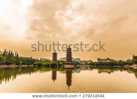 Silver and Gold Pagodas Guilin China with Moon Stock photo © billperry