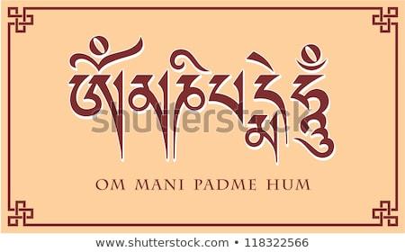 Preghiera pietre buddismo tempio design Foto d'archivio © dmitry_rukhlenko
