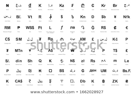Dollar Currency Symbol Stock photo © OutStyle