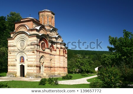 The orthodox monastery Kalenic in Serbia Stock photo © nessokv