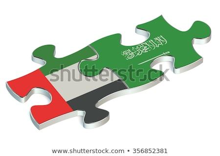 Arábia Saudita bandeiras quebra-cabeça vetor imagem isolado Foto stock © Istanbul2009