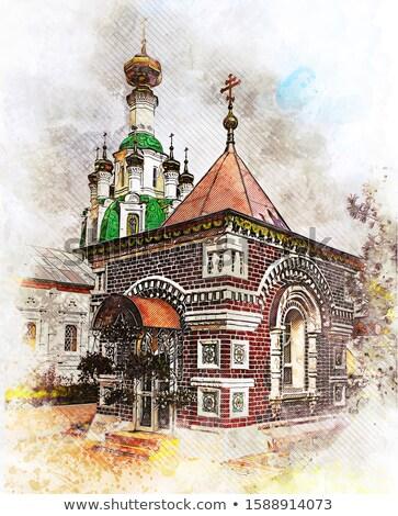 Mosteiro feminino ortodoxo construção casa beleza Foto stock © mayboro1964