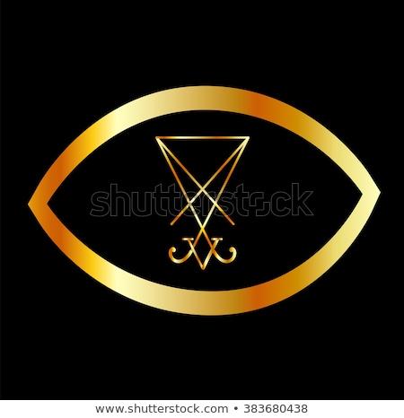 Sigil of Lucifer within an eye Stock photo © shawlinmohd