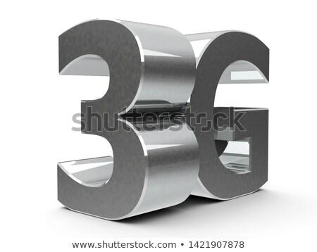 4g ikon citromsárga kék szimbólum gomb Stock fotó © Oakozhan