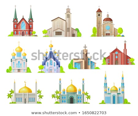 католический здание церкви фотография Церкви забор деревья Сток-фото © shai_halud