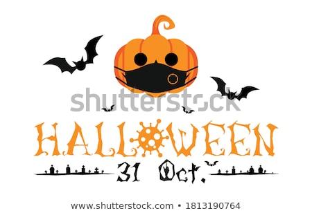 halloween · halloween · tök · fű · ház · fa · hold - stock fotó © pashabo