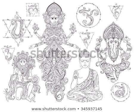 Dibujado a mano chakra ilustración vector cuarto corazón Foto stock © TRIKONA