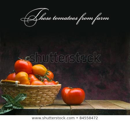 Kosár cseresznye fa asztal zöld kert főzés Stock fotó © Wildstrawberry