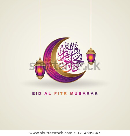 luxury ramadan kareem background with moon and mosque Stock photo © SArts
